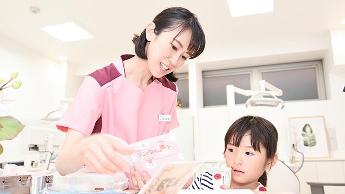 育児経験のあるドクター・衛生士が対応いたします
